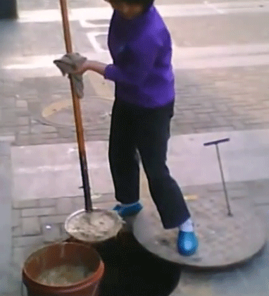 gutter oil picture.PNG