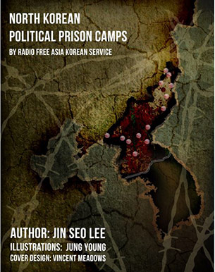 nk-e-book-cover.jpg