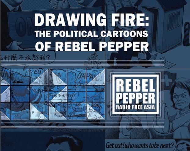 rebel-papper.png