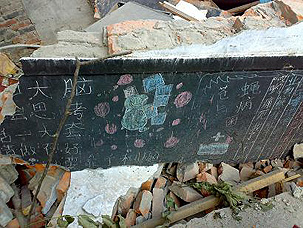 A classroom blackboard stands amonf the ruins of a collapsed elementary school in Pingtong, Pingwu County, Sichuan province.