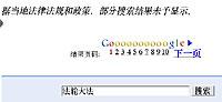 Censored200.jpg