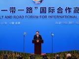 China's President Xi Jinping speaks at a press briefing at the end of the final day of the Belt and Road Forum at the China National Convention Centere at the Yanqi Lake venue outside Beijing, April 27, 2019.