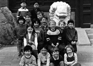Matthew Southerland, second from right in second row, with friends from the Beijing International School, Fall 1988.