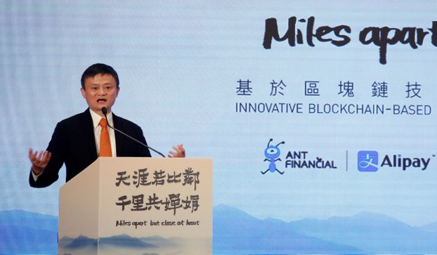 Alibaba Group co-founder and executive chairman Jack Ma speaks during a news conference in Hong Kong, China, June 25, 2018.