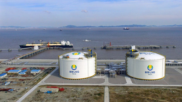 The LNG tanker 'Asia Integrity' is seen at a liquefied natural gas import terminal owned by China's ENN Group in Zhoushan, eastern China's Zhejiang province, Oct. 19, 2018.