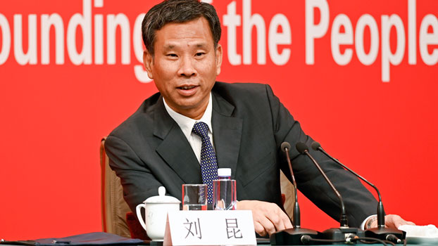 Chinese Finance Minister Liu Kun, who also serves as president of the People's Bank of China, answers a question during a press conference on promoting the stable and sustainable development of the Chinese economy in Beijing, Sept. 24, 2019.