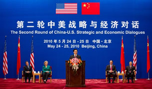 Chinese President Hu Jintao (C) speaks during the US-China Strategic & Economic Dialogue in Beijing, May 24, 2010.