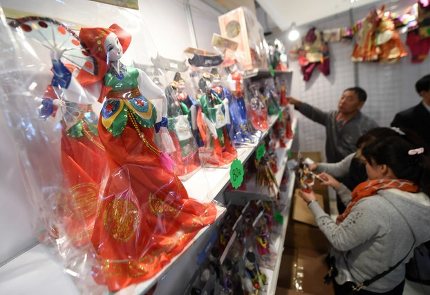 North Korean crafts on display at a China-North Korea trade show in the Chinese border city of Dandong, in file photo.