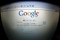 GoogleChina200.jpg
