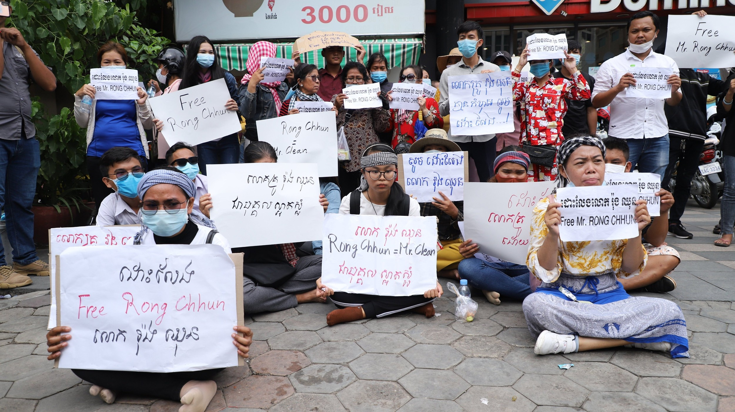 Protesters call outside Phnom Penh's Municipal Court for the release of Cambodian union leader Rong Chhun, Aug. 5, 2020.