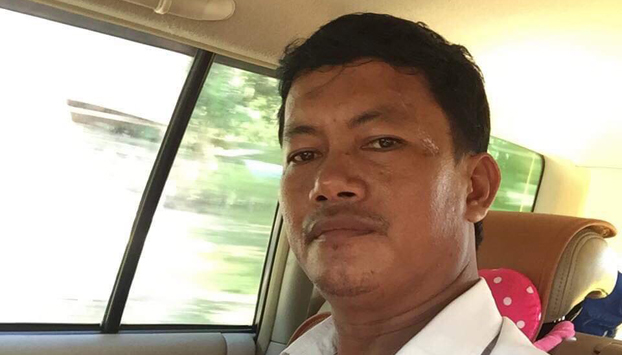 CNRP activist Dong Sovannarith in an undated photo.