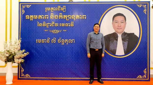 Ly Chantola, newly elected president of the Bar Association of Cambodia, is shown in a Sept. 28, 2020 photo.