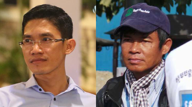 Yeang Sothearin (L) and Uon Chhin (R), in undated photos.