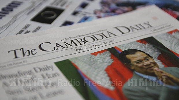 The Aug. 23, 2017 edition of the Cambodia Daily.
