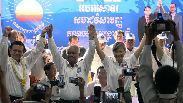 From left to right, Kem Sokha, Pol Ham, Mu Sochua, and Eng Chhay Eang at an extraordinary congress in Phnom Penh, March 2, 2017.