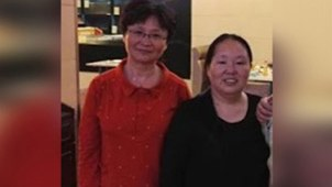 """Shanghai activist Chen Jianfang, who has been held incommunicado for more than six months on subversion charges before her formal arrested on suspicion of """"subversion of state power"""" on May 22, in undated photo."""