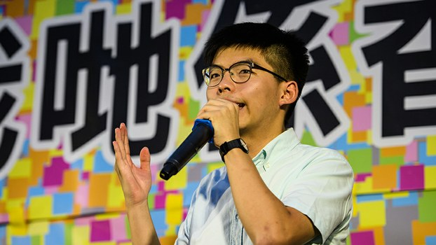 Pro-democracy activist Joshua Wong speaks during a gathering to mark the fourth anniversary of the Umbrella Movement in Hong Kong, Sept. 28, 2018.