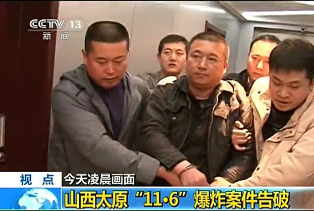 In this screen grab from China's official CCTV, Feng Zhijun (C) is arrested by local police in Taiyuan, Nov. 8, 2013.