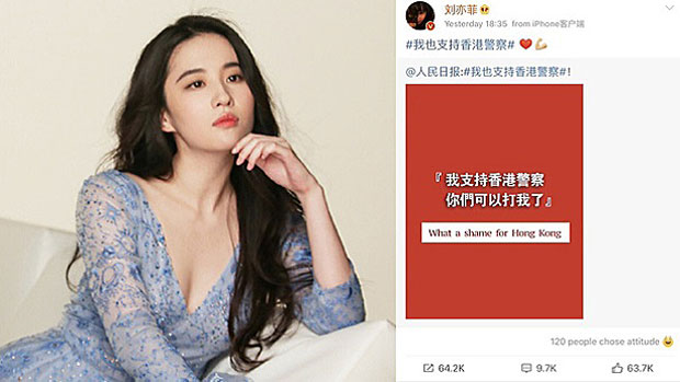 Chinese actress Liu Yifei is shown next to a screen shot of her Weibo post supporting Hong Kong's police, Aug. 14, 2019.