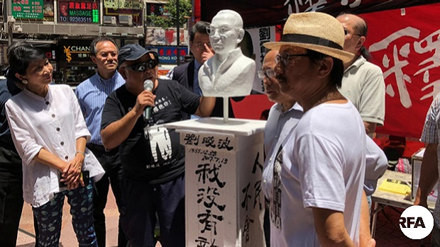 Activists erect a bust of the late Liu Xiaobo in Hong Kong's Causeway Bay, May 31, 2018.