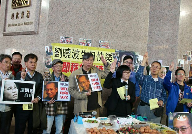 Supporters of jailed Chinese Nobel laureate Liu Xiaobo rally in Hong Kong on Liu's 60th birthday, Dec. 28, 2015.
