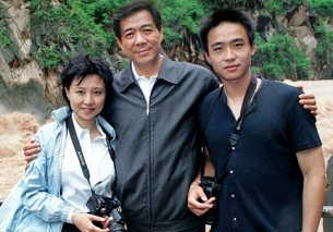 Ousted Chongqing chief Bo Xilai (c), with his wife Gu Kailai (l), and son Bo Guagua (r), in an undated photo.