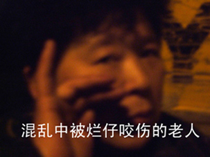 Protester injured by hired thugs at Dongtai bridge.