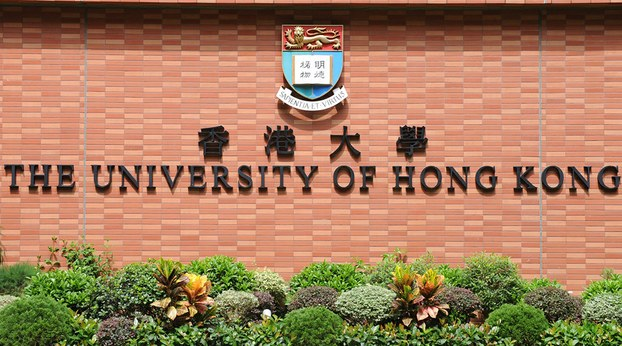 The University of Hong Kong is shown in a university photo.