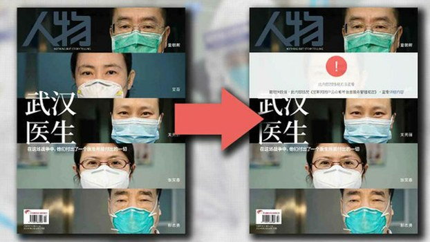 The front page of China's People magazine featuring Ai Fen (left, second from top), director of the Wuhan Central Hospital ER, as it initially appeared (L) and after it was deleted from its website and paper copies were removed from the shelves.