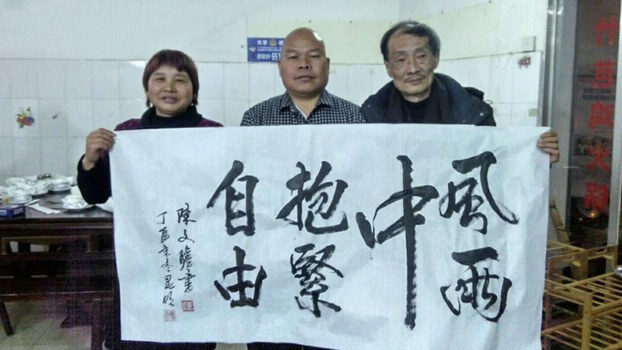 Yunnan-based activist Xu Kun (R), who posted tweets supporting Hong Kong protests, is shown in an undated photo.