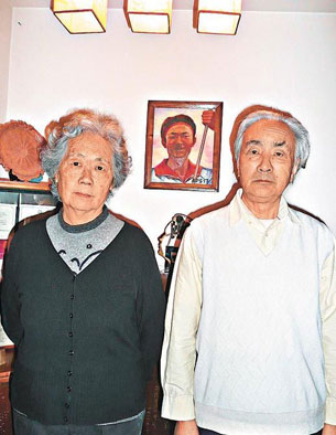 Ding Zilin and her husband Jiang Peikun in an undated photo.