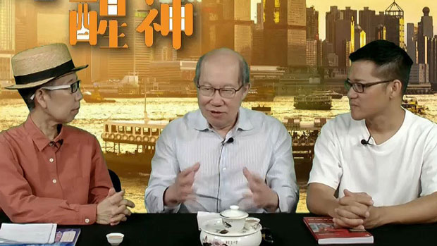 Veteran political commentator Willy Lam appears on RFA's Cantonese Service show Good Morning Hong Kong, Aug. 6, 2019.