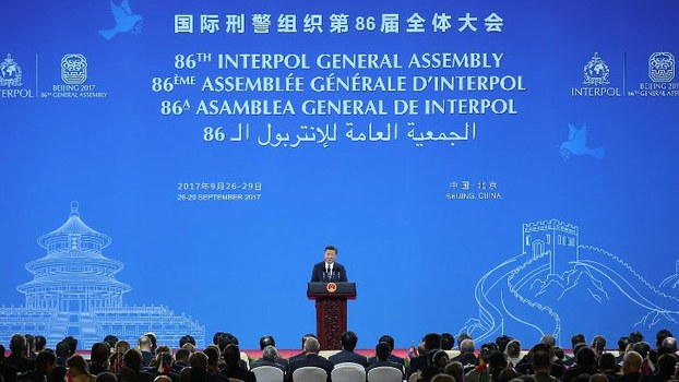 China's President Xi Jinping speaks during the 86th Interpol General Assembly at the Beijing National Convention Center in Beijing, Sept. 26, 2017.