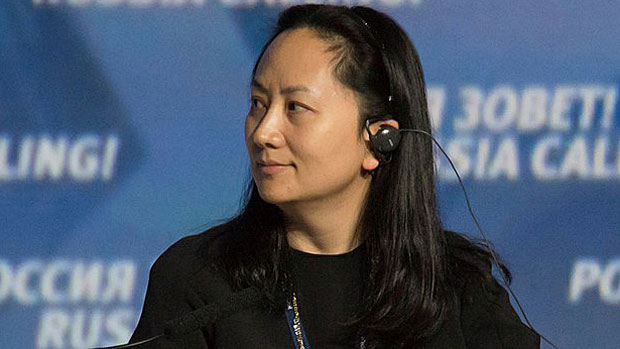 Meng Wanzhou, vice chairman and financial director of China telecoms giant Huawei, is shown in a file photo.