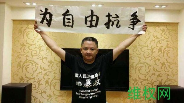 Ye Xiaozheng displays a banner saying 'Protesting for Freedom' in a photo posted to social media.