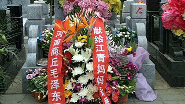 A large basket of flowers left by the 'Mao Zedong Thought Group of Shangqiu, Henan' sits on the grave of Mao Zedong's wife Jiang Qing at Futian Cemetery, Beijing, April 5, 2018.