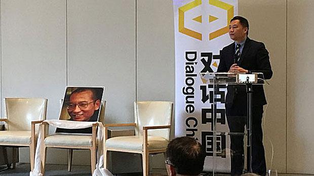 Wang Dan announces the launch of Dialogue China at the W Hotel in Washington, D.C., June 4, 2018.