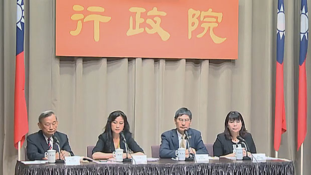 Taiwan's Executive Yuan passes an amendment to increase fines on mainland funds not allowed to invest in Taiwan, Sept. 27, 2018.