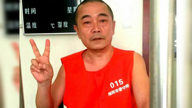 Sichuan-based human rights activist Huang Qi in undated photo from early in his detention by Chinese authorities.