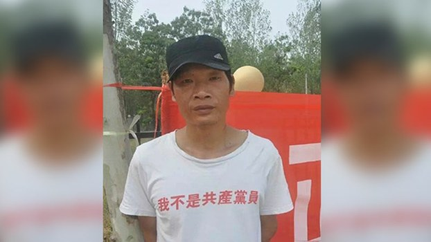 "Chinese legal activist Chen Jianxiong, who was handed a three-and-a-half year prison sentence for ""picking quarrels and stirring up trouble"" on Aug. 12, in undated photo."
