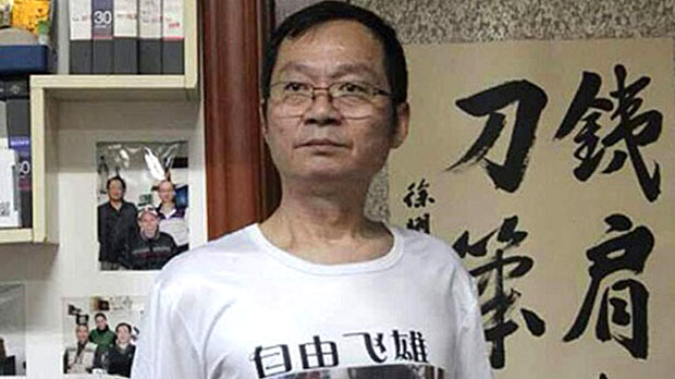 Nanjing journalist Sun Lin is shown in an undated photo.