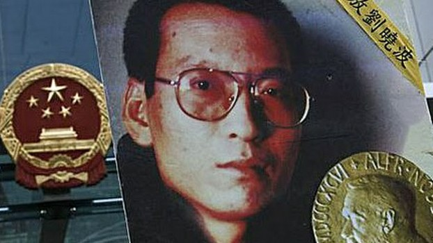 A poster depicting Liu Xiaobo is displayed in a file photo.