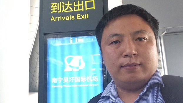 Chen Jiangang at the Nanning Wuxu International Airport in Guangxi Autonomous Region, in an undated photo.