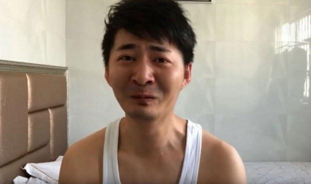 Citizen journalist Chen Qiushi is shown in an undated photo.