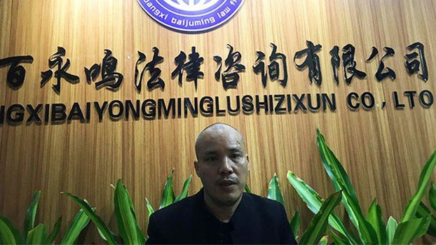 A file photo of outspoken rights attorney Tan Yongpei, who was detained by authorities in the southwestern Chinese region of Guangxi, Oct. 31, 2019.