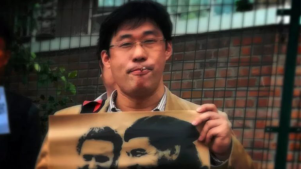 Maoist editor Chai Xiaoming championing the cause of Cuba in undated photo.
