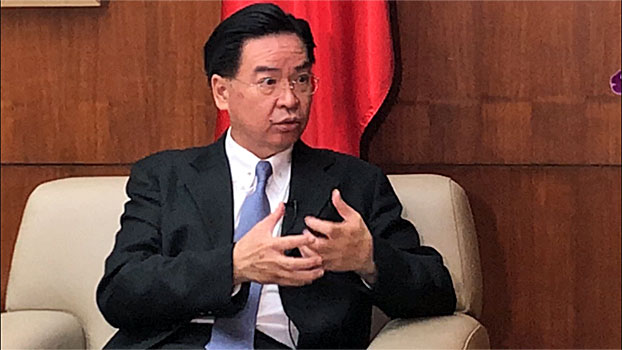 Taiwan's Foreign Affairs Minister Joseph Wu says that the security relationship between the island and the United States is irreplaceable, during an interview in Taipei, Dec. 26, 2018.