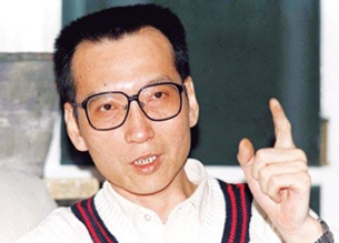 Liu Xiaobo, in an undated photo.