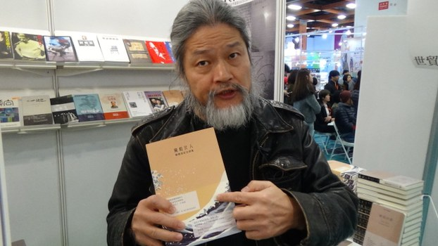 Dissident Chinese poet Meng Lang is shown in a file photo.