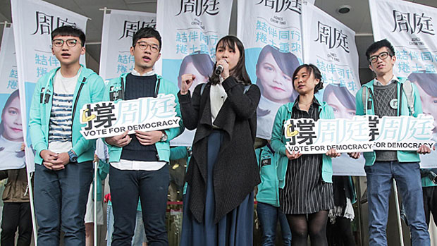 Demosisto Party candidate Agnes Chow announces her candidacy for election to Hong Kong's Leigislative Council, Jan. 18, 2018.